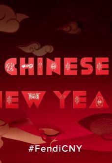 fendi-chinese-new-year